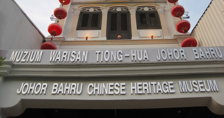 Chinese Heritage Museum in Johor Bahru