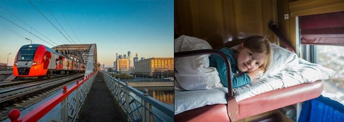 Z Paryża do Berlina pociągiem nocnym
